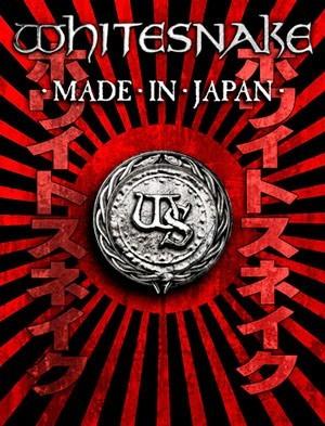 Whitesnake - Made in Japan (2011)